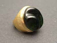 BURLLE MARX GOLD AND TOURMALINE 18CT GOLD RING